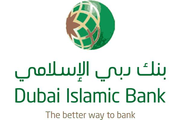 Dubai Islamic Bank Logo Vector PNG