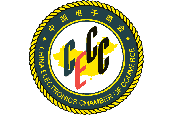 China Electronics Chamber of Commerce (CECC) Logo Vector PNG