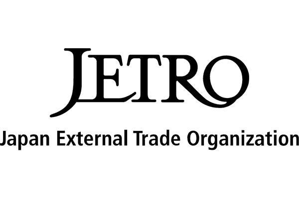 Japan External Trade Organization (JETRO) Logo Vector PNG