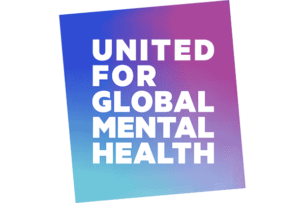 United for Global Mental Health Logo Vector PNG