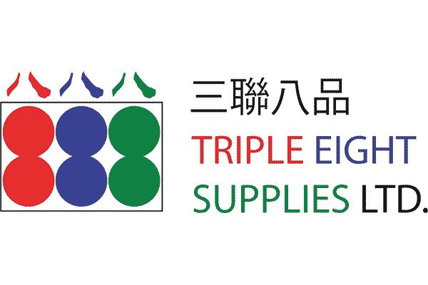 Triple Eight Supplies Ltd Logo Vector PNG